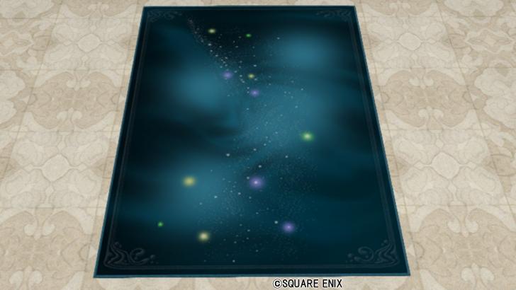 銀河のラグ