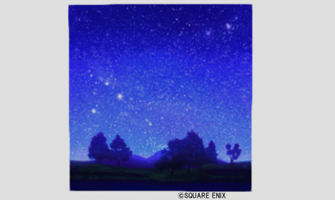 星空かきわり