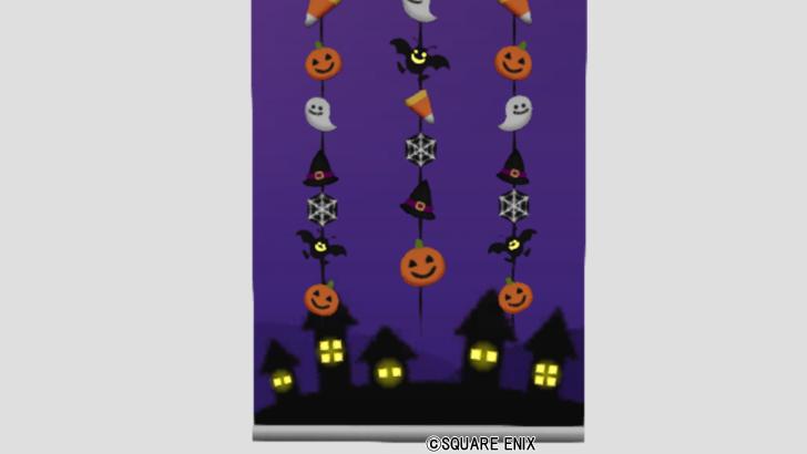 ハロウィンの便利な壁