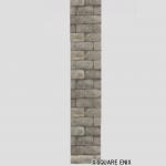 積み石の壁