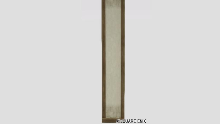 木枠しっくいの壁