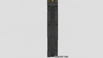 黒岩削り出しの壁