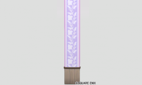 紫ツタ模様の壁