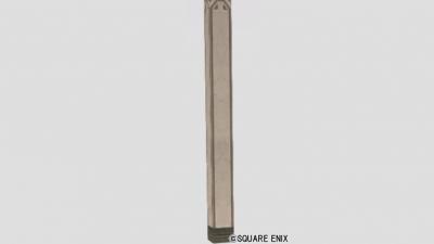 立派な石の柱