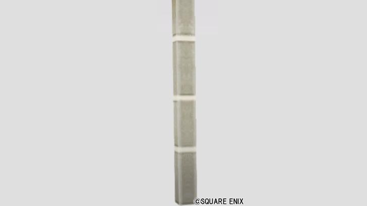 大きな岩の柱