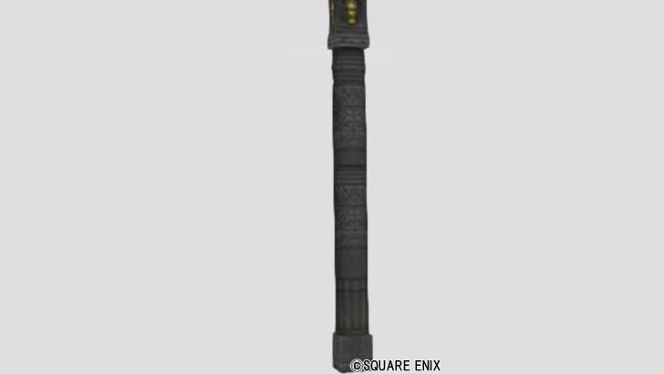 黒岩削り出しの柱
