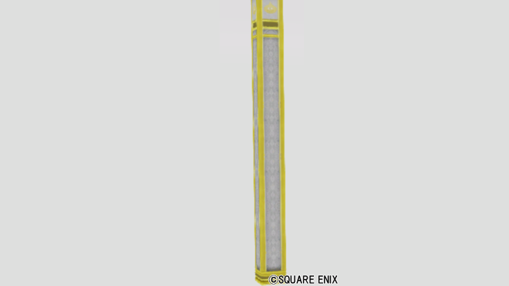 レモンスライムの石柱
