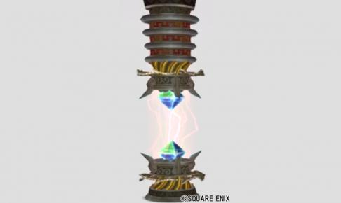 嵐の領界の柱