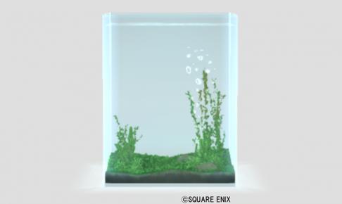 小型の四角い水そう