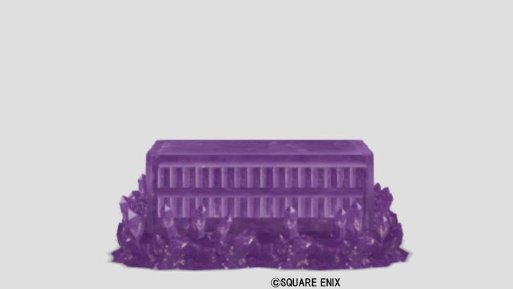 紫水晶のチェスト