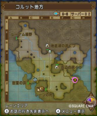 おそうじ童子_コルット地方(G-6)