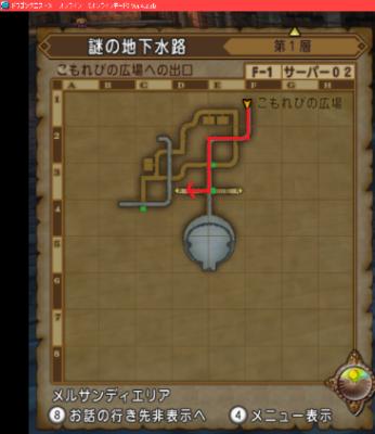 謎の地下水路 第1層