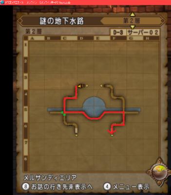 謎の地下水路 第2層