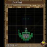 【ドラクエ10】期間限定イベント「大魔王ゾーマへの挑戦」ゾーマの城 5階・ドット絵地図