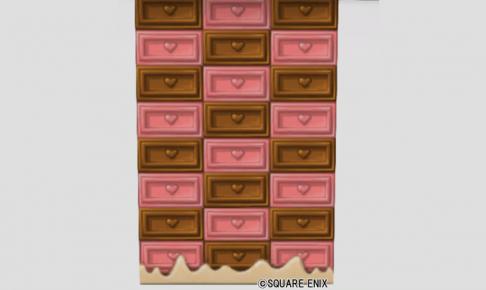 ケミカルポップ便利な壁