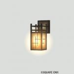 壁かけ行灯ランプ