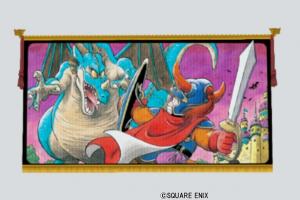 壁かけDQⅠの絵