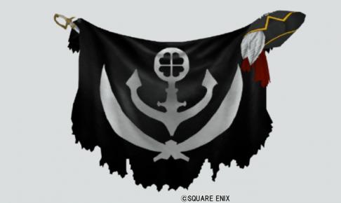 壁かけ海賊フラッグ