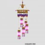 占い師の円柱吊りランプ