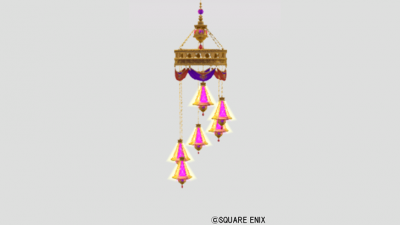 占い師の傘型吊りランプ