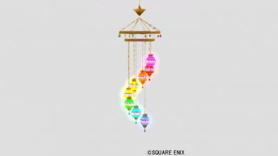 占い師の虹色吊りランプ