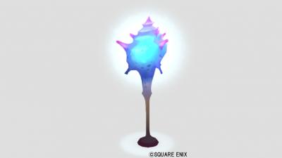 ポセイドンランプ