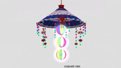 和傘の天井ランプ
