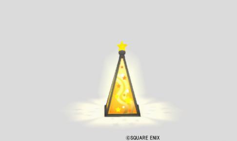 星くずの灯ろう・黄