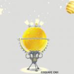 プラネタリウム・黄