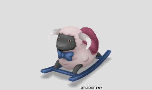 ゆらゆら羊さん・桃