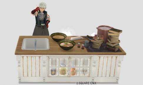 ラウルキッチン
