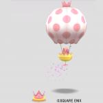 ワルぼう気球おもちゃ