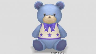 クマのぬいぐるみ・青
