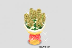 こがねの花束
