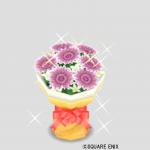 あずきの花束