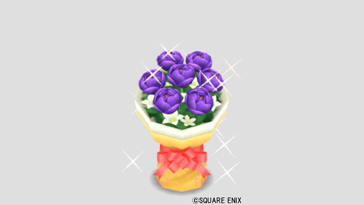 ポイズンの花束