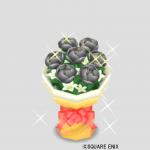 オニキスの花束