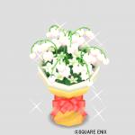パールの花束
