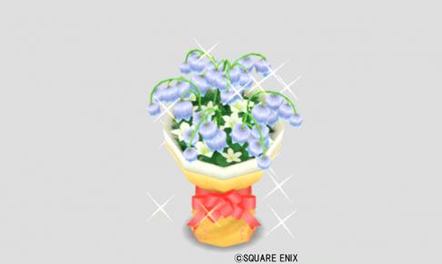ミストグレーの花束