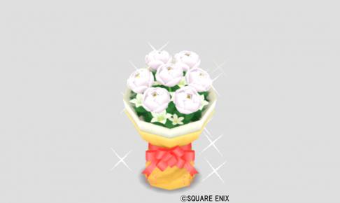 オーロラの花束