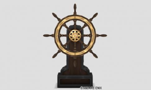 なりきり操舵輪