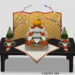 お正月の鏡餅