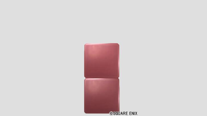 2段ブロック・メタル赤