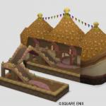 オルフェア駅の模型
