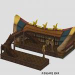 アズラン駅の模型