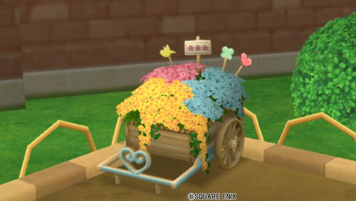 お花の荷車・ビビッド