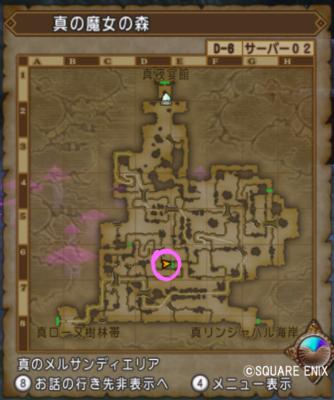 はくばのおうじ_真の魔女の森(D-6)