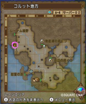 たたきモグラ_コルット地方(A-4)