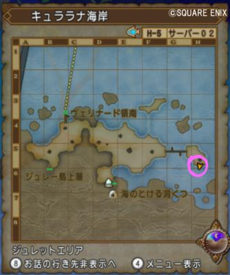 ホタルビー_キュララナ海岸(H-5)