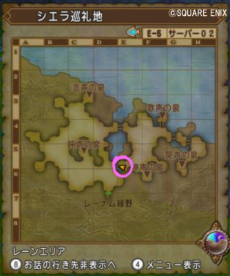 ホタルビー_シエラ巡礼地(E-5)